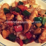 General Tsao Chicken Pepper lunch recipes #healthyeats #healthyeating #foodie